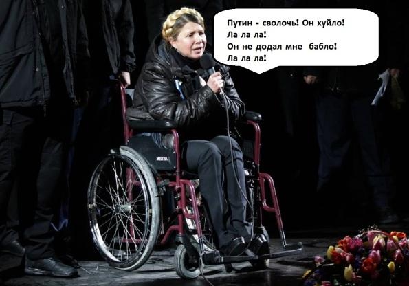 yulia sub